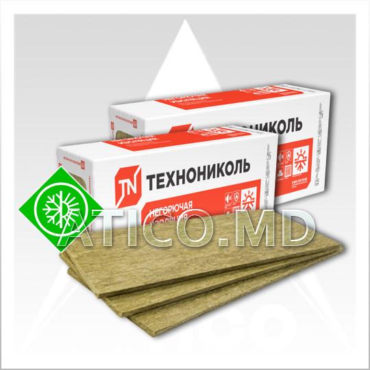 Vata-minerala-Minvata-TehnoRUF-Efect-540x540-for-pages-ATICO